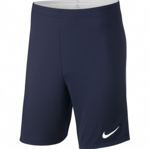 Knit Short Nike Academy 18 Ref : 893691 (adulte)