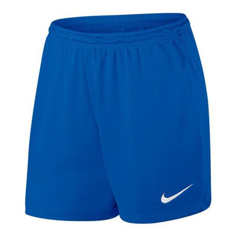info pour f85d8 1bbf3 Short Nike Park Femme 480